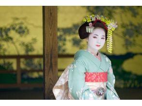 【京都・祇園四条駅から徒歩3分】自分の髪だけで舞妓さんの髪型に!〈地髪結いプラン〉の画像