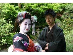 【京都・祇園四条駅から徒歩3分】彼は着物、彼女は舞妓さん。ふたりで和装の思い出を〈カップルプラン〉の画像
