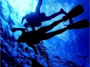 【沖縄・恩納村】体験ダイビング(青の洞窟コース)