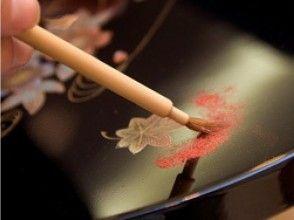 【石川・金沢】創業200年、漆器の老舗で伝統文化を体験しよう〔蒔絵体験〕の画像