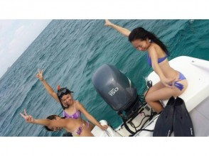 【 Okinawa · Onna Village】 Pleasure Boat All you can play and fly board experience