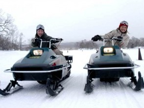 【Hokkaido · Hakodate】 Running over the lake! Snowmobile on ice at Onankan Quasi-national Park (1-seater) ★ Group discount available ★ Image