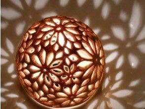 """試圖讓一盞燈,並使用水果皮的租賃[石川金澤],""""皮爾藝術""""形象"""