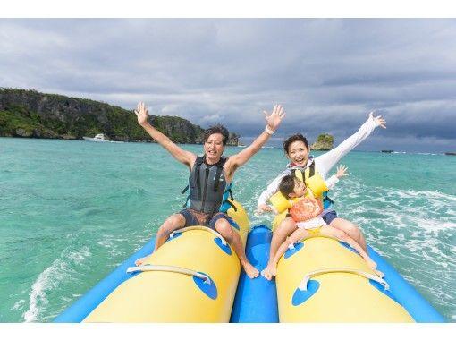 【恩納村/西海岸】3歳から出来る!クマノミ城★バナナ&シュノーケリングツアー