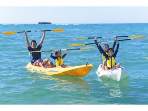 【Okinawa / Headquarters / Nago / Kunigami】 I want to experience marine leisure with my family! Image of Kids Marine Pack from 3 years old
