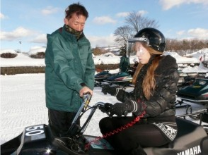【Hokkaido · Hakodate】 Running over the lake! Snowmobile on ice at Onunuma Quasi-national Park (OK for 2 people) ★ Group discount available ★ Image