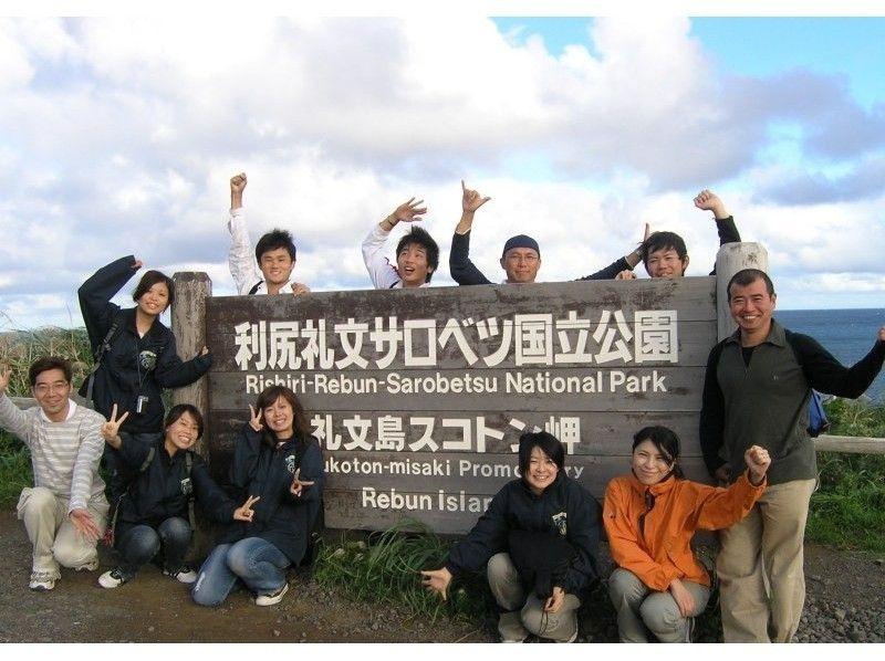 【北海道・礼文島】トレッキングの魅力を満喫 トレッキング(4時間コース)の紹介画像