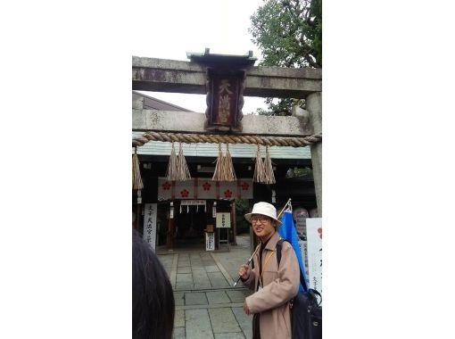 【京都/京都駅周辺】幽霊とお化けの違いは? 古都の名所を訪ねながら探る、京都ミステリー紀行・幽霊編