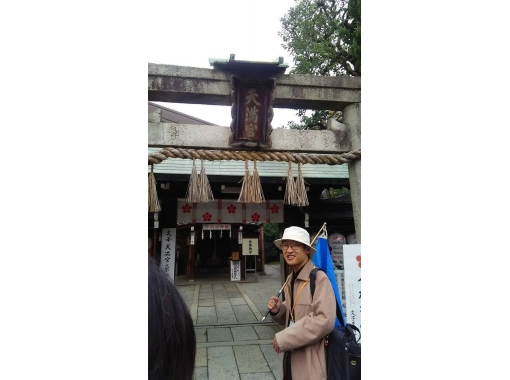 【京都/京都駅周辺】この地域にも、怪奇談や幽霊談が…。ガイドと巡る、京都ミステリー紀行・東山編