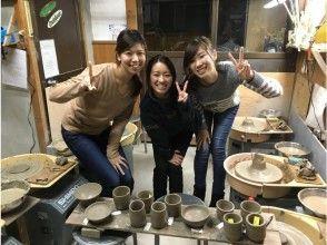 [奈良/平城京都遺跡]最受歡迎的計劃!感覺像通過陶藝製作原創作品