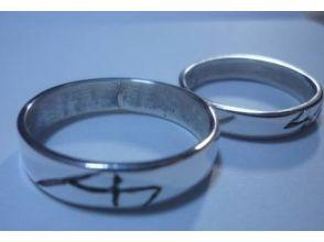 【大阪・長居公園】結婚式の指輪交換や披露宴のサプライズに〔マリッジリングコース〕の画像