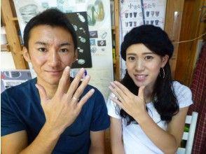 【大阪・長居公園】結婚式の指輪交換や披露宴のサプライズに「マリッジリングコース」