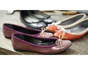 [東京惠比壽製鞋經驗]讓我們的鞋!芭蕾舞鞋生產經驗(全三回)