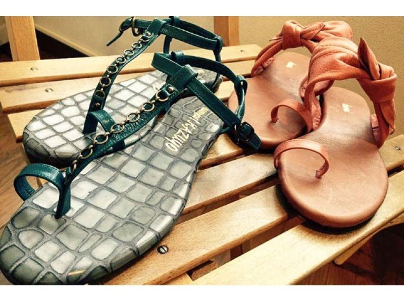 【東京・恵比寿・靴づくり体験】靴を作ろう!フラットサンダル制作体験(全2回)の紹介画像
