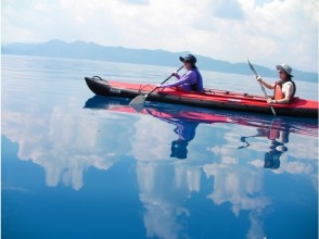 [Enjoy the northeast and natural] 1DAY adventure kayaking experience and school plan [special lunch with]
