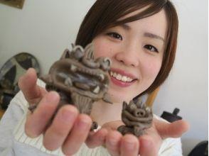 [Hiroshima Akiota] Ota River upstream, loose ceramic art experience in nature. [Hand beauty batter pottery]