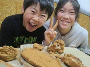 [Hiroshima Akiota] Ota River upstream, loose ceramic art experience in nature. [Children's Pottery Experience]
