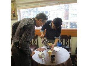 【東京・浅草】大人の教室「極上コーヒー飲み比べ」自分でオリジナルブレンド!プロのドリップを教わる教室