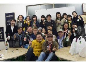 【東京・東村山】中村隊長と行く大人の教室~産まれたてのお酒・見たこともないお酒で乾杯!  酒蔵で語ろうよ!!