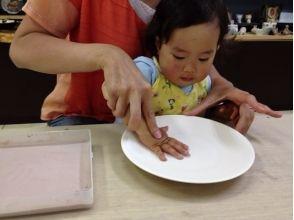 【千葉・袖ケ浦】素焼きの食器に「絵付け」体験!小さなお子様も楽しめます!