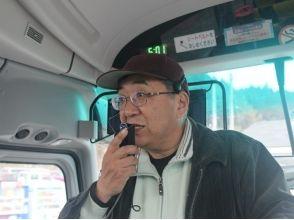 【岩手・陸前高田】生きために 語り部と被災地をめぐるガイドツアー(大型バス向け)の画像