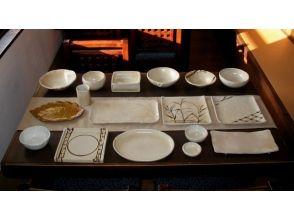 【栃木・益子】焼き物のまち・益子で本格陶芸体験。〔手びねり教室〕の画像
