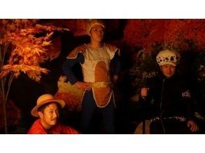 【大阪・日本橋】コスプレの扉を開けよう! 写真スタジオ撮影〔お気軽 竹プラン〕の画像