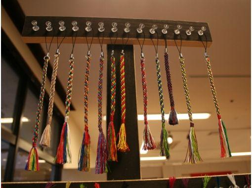 【鹿児島県・鹿児島市】★地域共通クーポン利用OK!★大島紬の糸で作ろう!願いを織り込む「組ひもストラップ」手ぶらでOK!