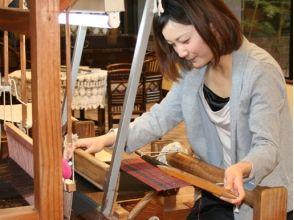 "[Kagoshima / Kagoshima City] ★ Use of regional Use a coupon OK! ★ Let's make Amami Oshima's special product ""Oshima Tsumugi"" with a hand-woven machine! Please come empty-handed!"