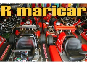 【Tokyo · Roppongi】 Anyhow stand out! Our shop recommended TOKYO Go-Kart.120 minutes course!