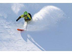 [Tohoku Hachimantai] Enjoy powder snow! Backcountry Basic 1Day Plan