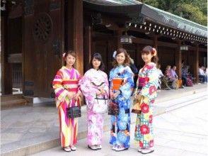 【東京・原宿】原宿を本格的で豪華な着物姿でお散歩!着物スペシャルプラン♪の画像