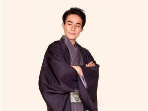 【東京・原宿】男性も着付け体験!着物メンズプランの画像