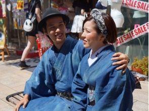 【東京・原宿】珍しいデニム着物で原宿デートしませんか?カップルプラン(原宿駅から30秒)