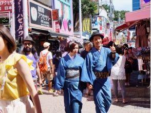 【東京・原宿】原宿をカジュアルなデニム着物でお散歩!デニム着物プラン♪の画像