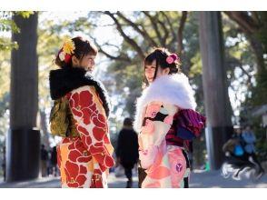 【東京・原宿】振袖でおめかし!カジュアル振り袖プラン♪の画像