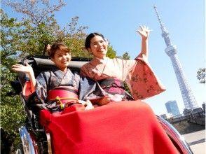 【Tokyo · Asakusa】  Kimono rental & rickshaw & Calligraphy studio