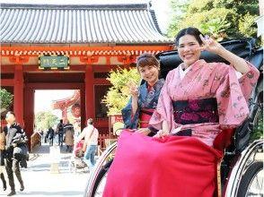【Tokyo · Asakusa】 Yukata / Kimono rental + rickshaw - took a walk plan · image