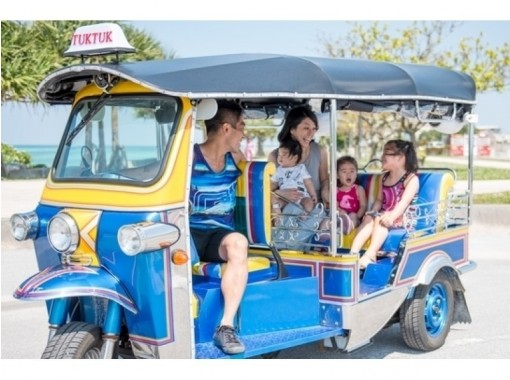 【沖縄・沖縄市】可愛い「トゥクトゥク」で沖縄の観光地めぐり