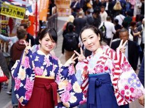 【東京・原宿】原宿をカワイイ柄の袴姿でお散歩!袴プラン♪の画像