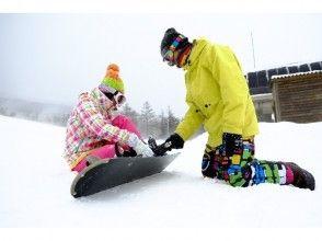 【長野・白馬村】雪で遊ぼう!スノーボードレッスン《初心者コース》の画像