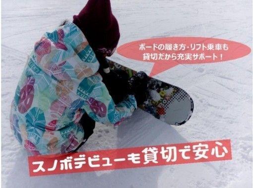 【長野・白馬】最速で上達!貸切スノーボードレッスン《初心者~初級》の紹介画像