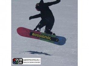 【長野・白馬】最速で上達!貸切スノーボードレッスン《中級~上級》