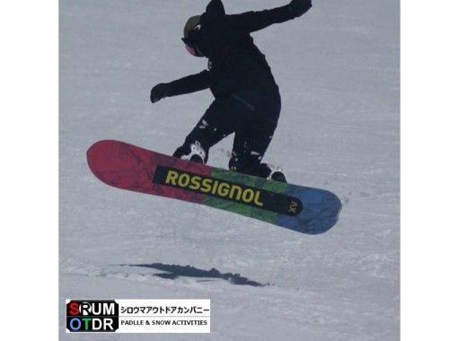 【長野・白馬】最速で上達!貸切スノーボードレッスン《中級~上級》の紹介画像