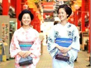 【東京・浅草】浅草駅から徒歩30秒!着物を着て『和』の雰囲気を味わいながら浅草散策プランの画像