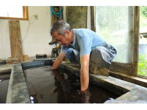 【栃木・佐野市】ハンカチ、ストールなど伝統的な佐野藍に染めよう!藍染体験の画像