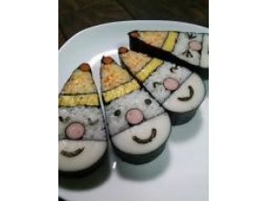 """[築地場外交易市場""""Norimaki藝術與美味的紫菜飲食體驗教室""""[9118]"""