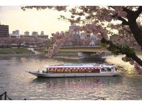 【お花見乗合屋形船】桜とこだわりのお料理で日本の春を堪能(東京・晴海)