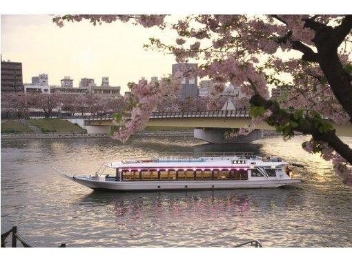 [Ohanami一起騎屋形船]享受櫻花和特色菜餚在日本的春天(東京·Harumi)の紹介画像