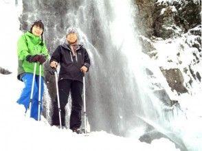 【福島・裏磐梯】手ぶらOK!青く輝く滝へ「ブルーフォールツアー」14時集合~16時半終了